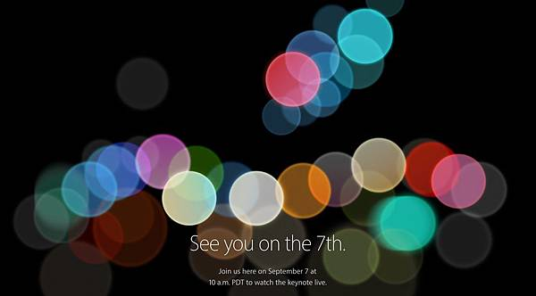 Apple Events Keynote September 2016 Apple.jpg