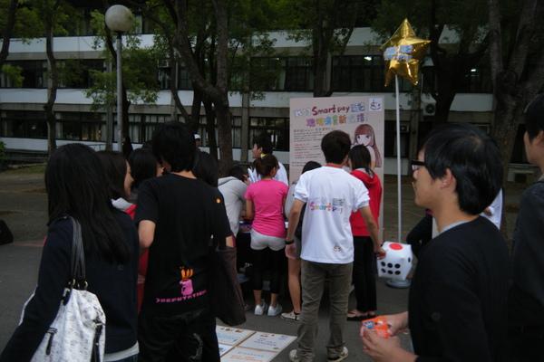 東海 (16).JPG