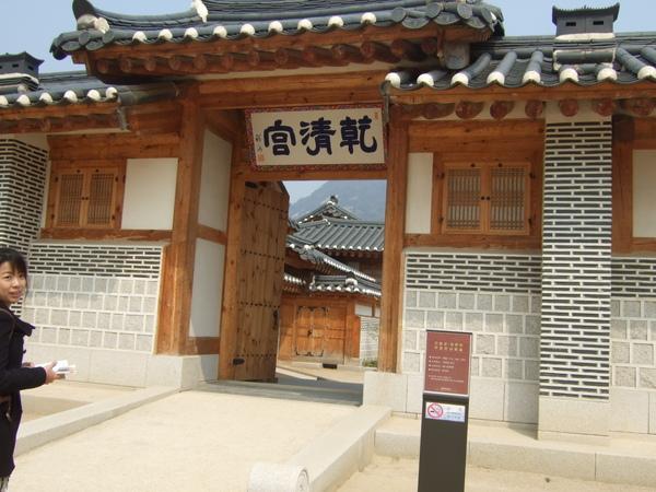 明成皇后被殺的地方