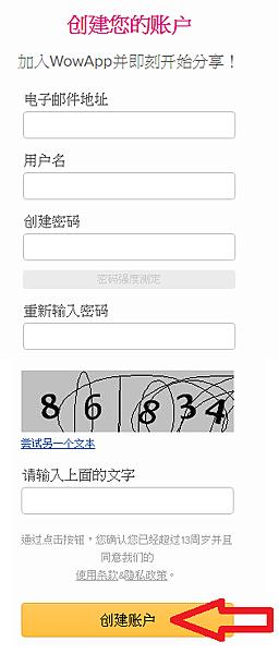 WowApp-Register-2