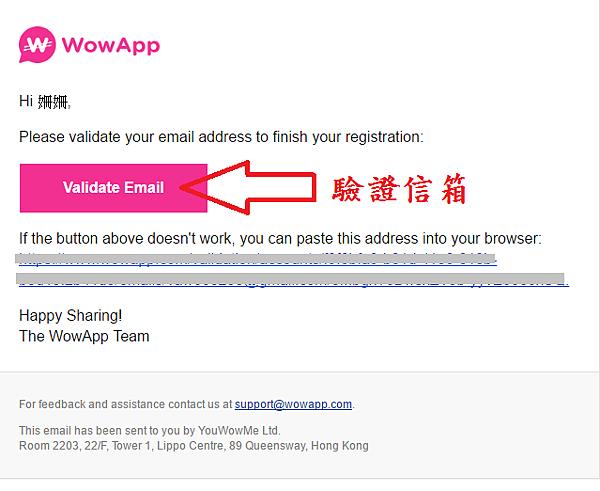 WowApp-Register-3