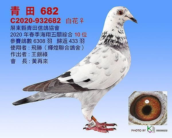 10青田2020春-38-16x20-1張.jpg