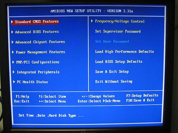 MSI 865PE-Neo2 P BIOS畫面