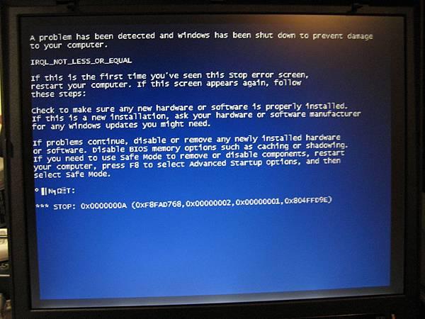 IBM_R30當機畫面(1)