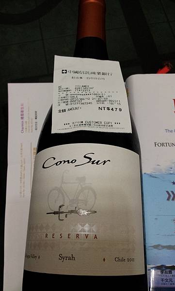 Cono Sur RESERVA (Syrah) Chile 2011 智利紅酒 $479