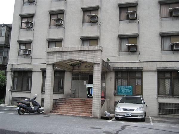 台北醫院宿舍 (1).JPG