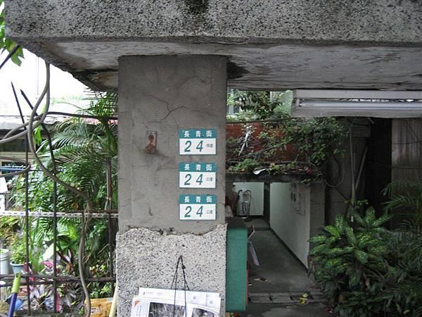 台北醫院宿舍 (7).JPG