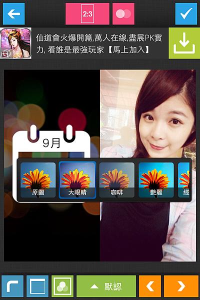 照片排版app-隨手拚