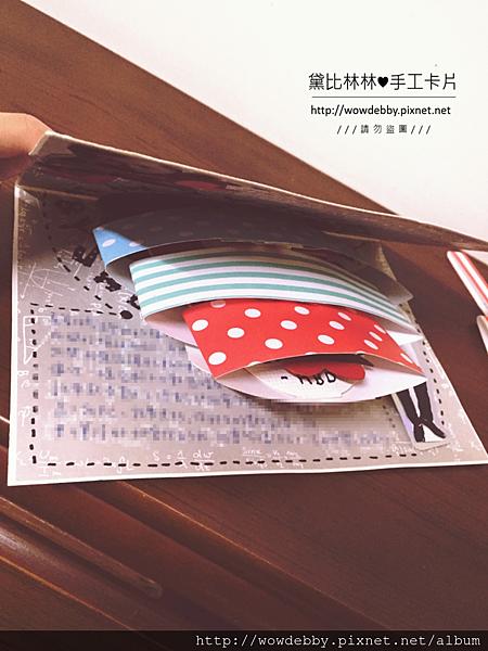 立體蛋糕手工卡片