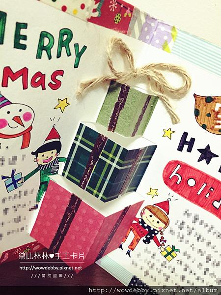 聖誕手工卡片