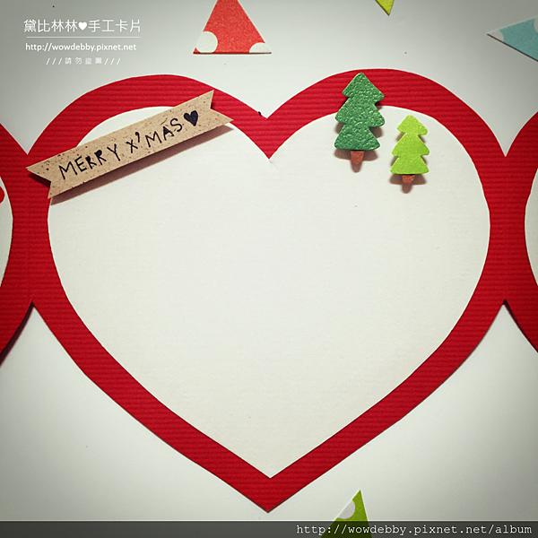 聖誕節卡片