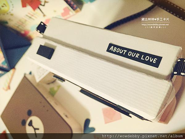 情人節卡片製作
