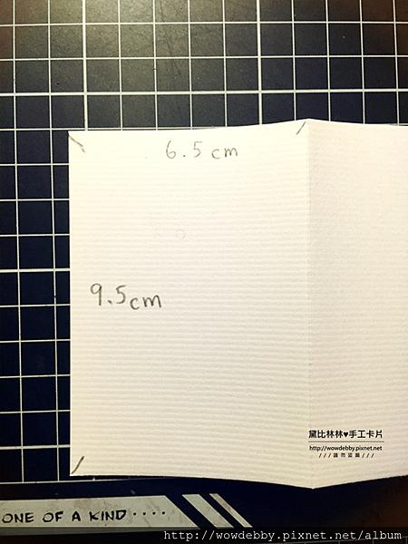相機手工卡片
