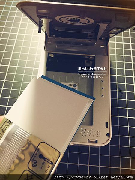 相印機照片卡片