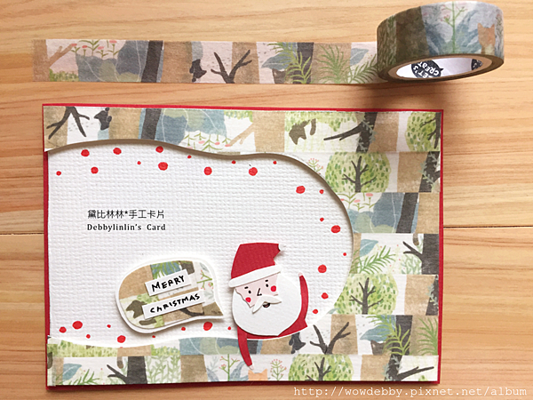 紙膠帶聖誕卡片應用