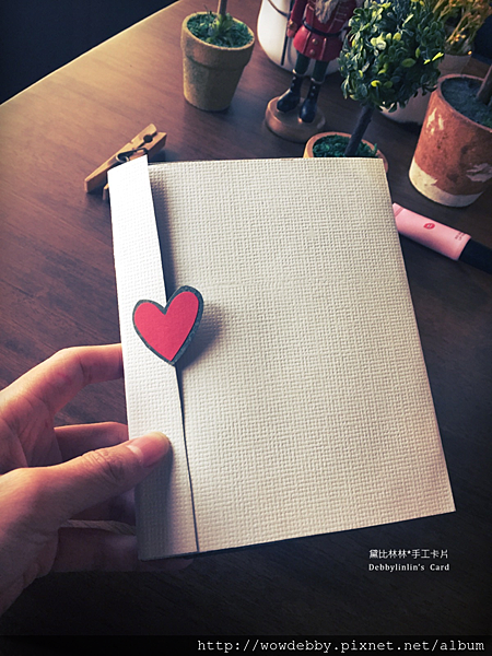情人節手工卡片製作