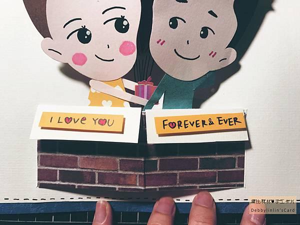 愛心氣球卡片