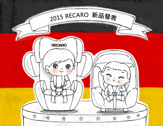 recaro2