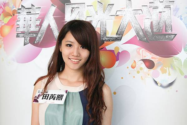 田芮熙-2