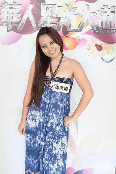 馬瑩姍-3