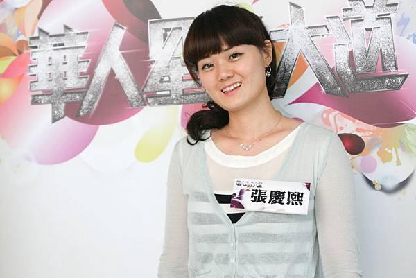 張慶熙-2