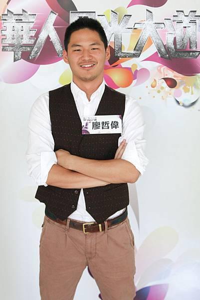 廖哲偉-1