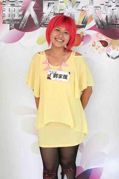 劉家甄-1