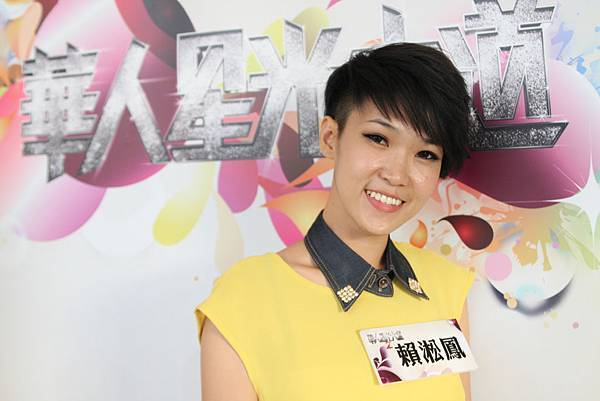 賴淞鳳-2