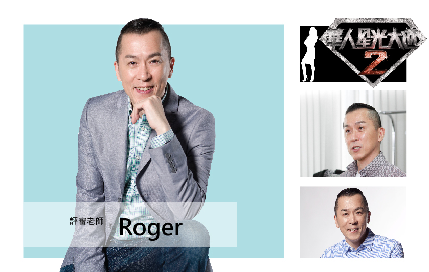 Roger(修)-01