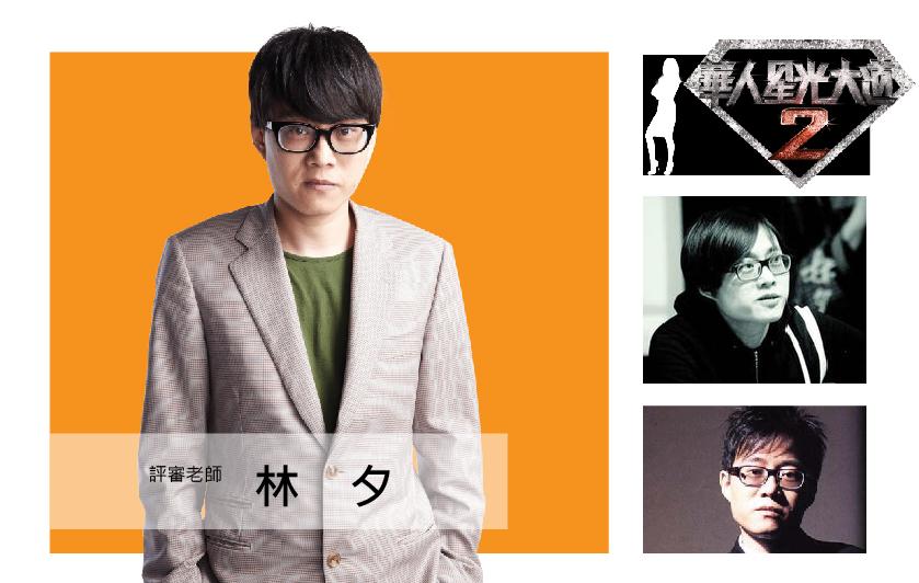 林夕(修)-01