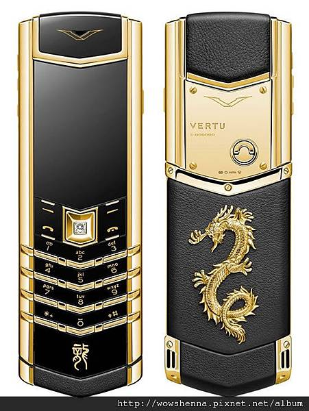 vertu-signature-dragon-phone_1.jpg