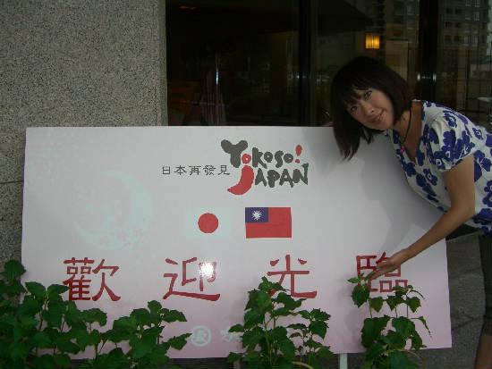 來到日本No.1的飯店加賀屋