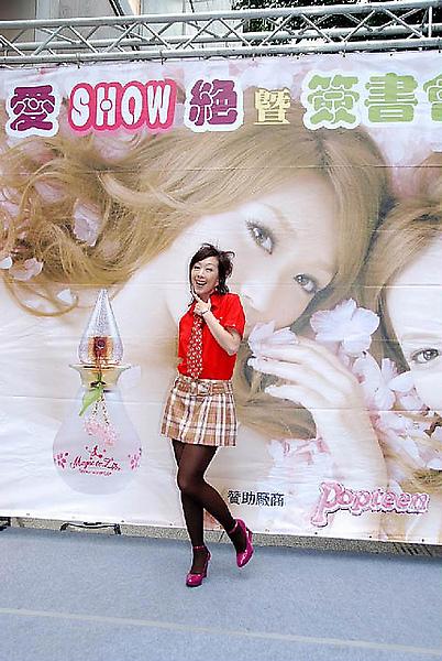 菅野結以YUI和Magic to Love香水的魅力真是無法擋!!