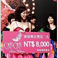 香娜頒獎給現場參賽的康康舞者