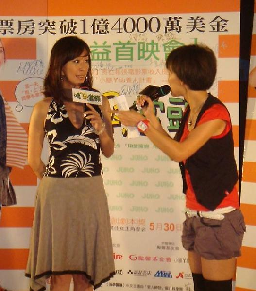 Shenna日前抱病去看了JUNO鴻運當頭這部電影的公益首映