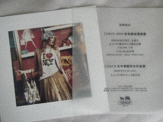 Coach 2009 秋冬發表會邀請函