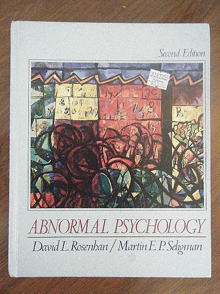 Shenna大學時的心理學課本