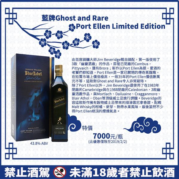 藍牌GHOST 第二版.jpg