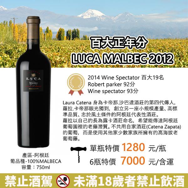 LUCA2012.jpg