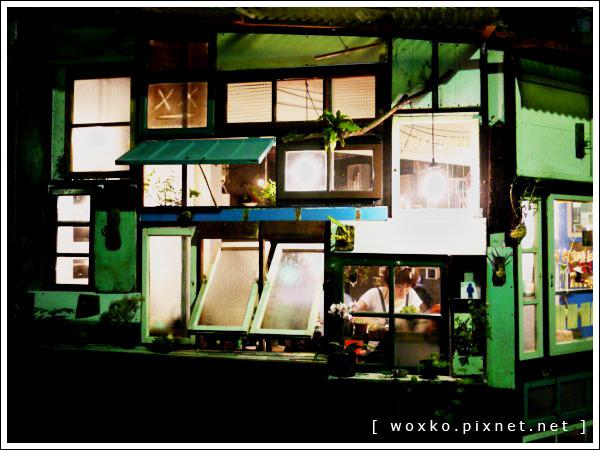 [台北.輕食.咖啡] 我在角落發呆。閑隅 T. Loafer