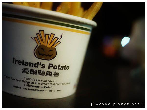 [台北淡水.食] 薯條、音樂、啤酒之美式愛爾蘭瘋薯 Ireland's Potato