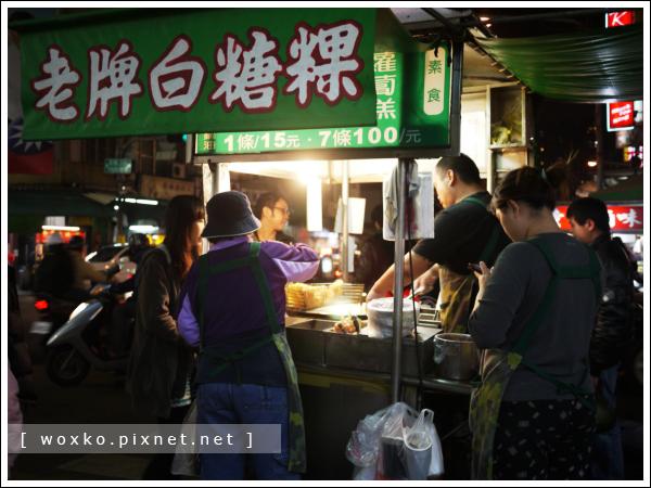[高雄.食] 傳統道地古早美食小吃 – 苓雅市場老牌白糖粿(可素)