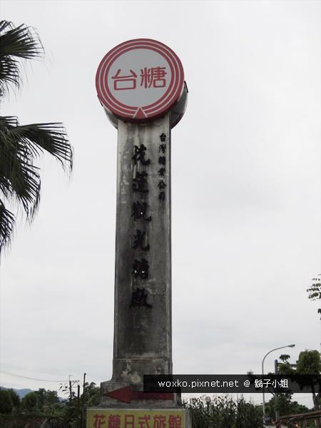 DSCN0171