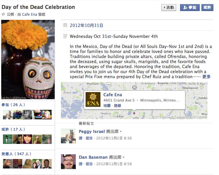 螢幕快照 2013-11-19 下午8.55.32
