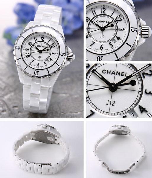 Chanel香奈兒白色陶瓷