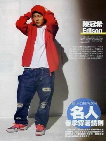 NIKE AIR MAX 1 CLOT 陳冠西 死亡之吻2代2.jpg