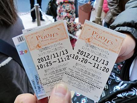 Day03東京迪士尼 (16)