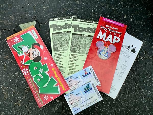 Day03東京迪士尼 (12)