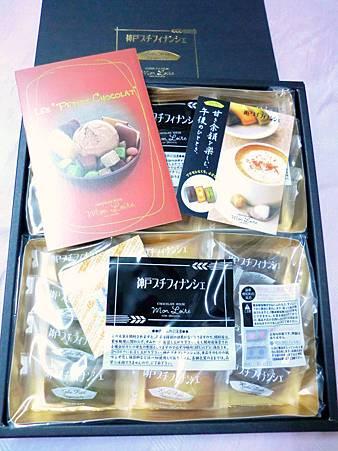神戶小蛋糕 (2)