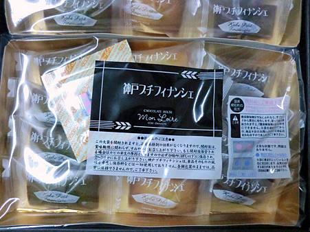 神戶小蛋糕 (3)